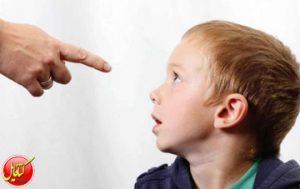 دانلود مقاله انگلیسی روانشناسی تنبیه بدنی با ترجمه
