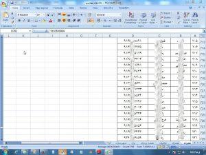 بانک شماره موبایل نظام مهندسی لرستان