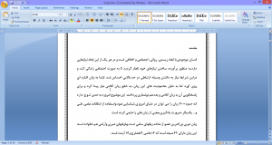 "<span itemprop=""name"">تحقیق چگونه توانستم دانش آموزان کلاسم را به درس عربی علاقه مند سازم</span>"