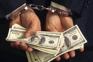 دانلود مقاله بررسی مبانی فقهی پولشویی