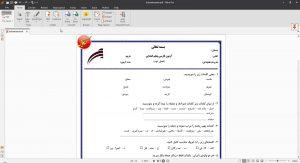 آزمون فصل ۱ و ۲ فارسی پایه پنجم ابتدایی + پاسخنامه
