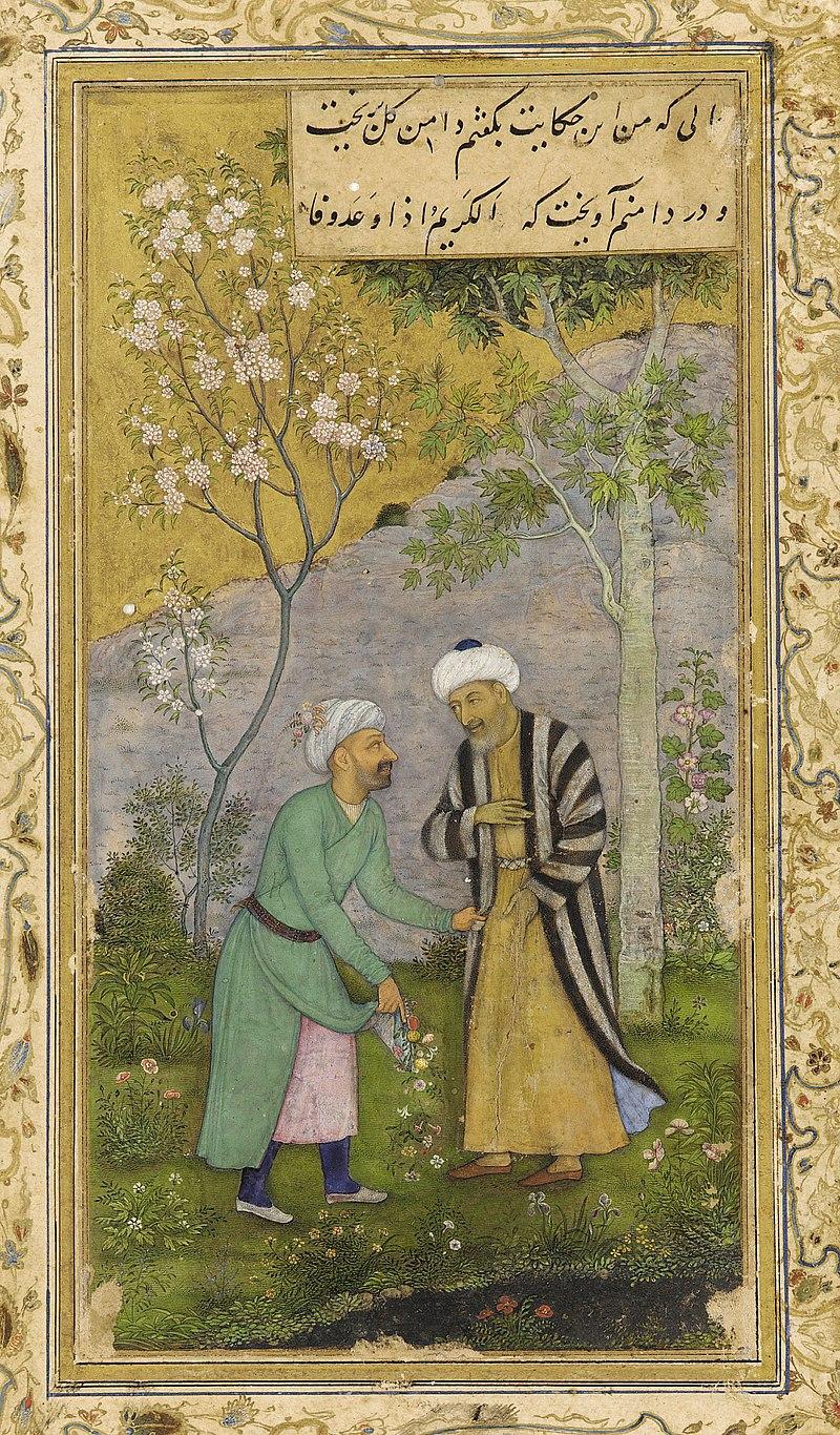 سعدی در گلستان، از یک نسخهٔ خطی گورکانی گلستان، حدود ۱۶۴۵