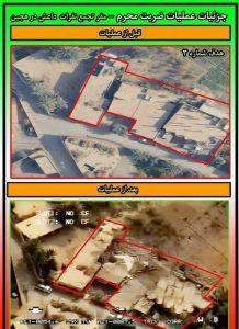 انتشار اولین تصویر از محل اصابت موشکهای سپاه به مقر تروریستها در سوریه