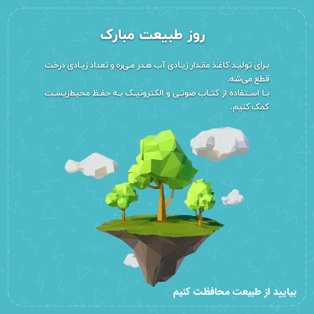 قطع درختان برای تولید کاغذ