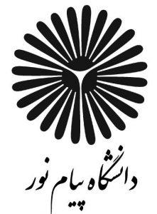 لوگوی رسمی دانشگاه پیام نور