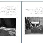 دانلود گزارشکار آزمایشگاه مکانیک خاک مهندسی عمران