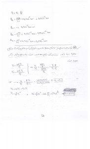 جزوه شیمی فیزیک ۱ استاد عزتی دانشگاه آزاد کرج