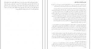 پروژه (کارنما) معملی دانشگاه فرهنگیان