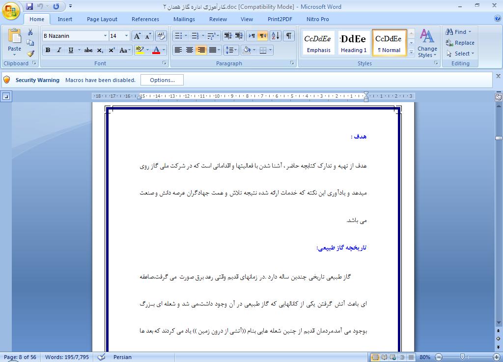 """<span itemprop=""""name"""">دانلود گزارش کارآموزی در اداره گاز استان همدان</span>"""