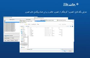 دانلود گزارش کار پاورپوینت توضیحات و آموزش نرم افزار ENVI