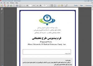 دانلود ورد پروپوزال طرح تحقیقاتی رشته های پزشکی