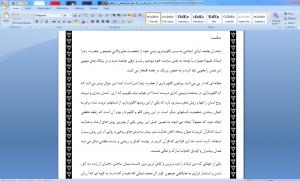 "<span itemprop=""name"">راه حل هایی برای الگو پذیری دختران از حضرت زهرا</span>"