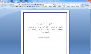 اقدام پژوهی چگونگی تشویق دانش اموزان به تحقیق و پژوهش