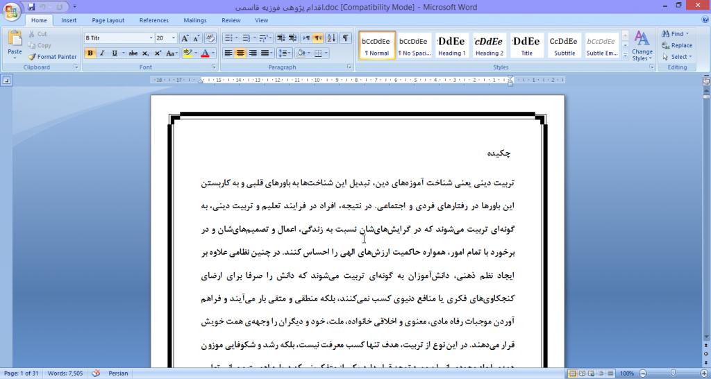 "<span itemprop=""name"">پروژه مبانی تعلیم وتربیت اسلامی از دیدگاه امام خمینی</span>"