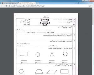 نمونه سوالات ریاضی دوم ابتدایی