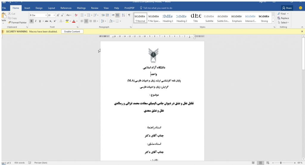 <span>پایان نامه کارشناسی ارشد زبان و ادبیات فارسی تقابل عقل و عشق</span>