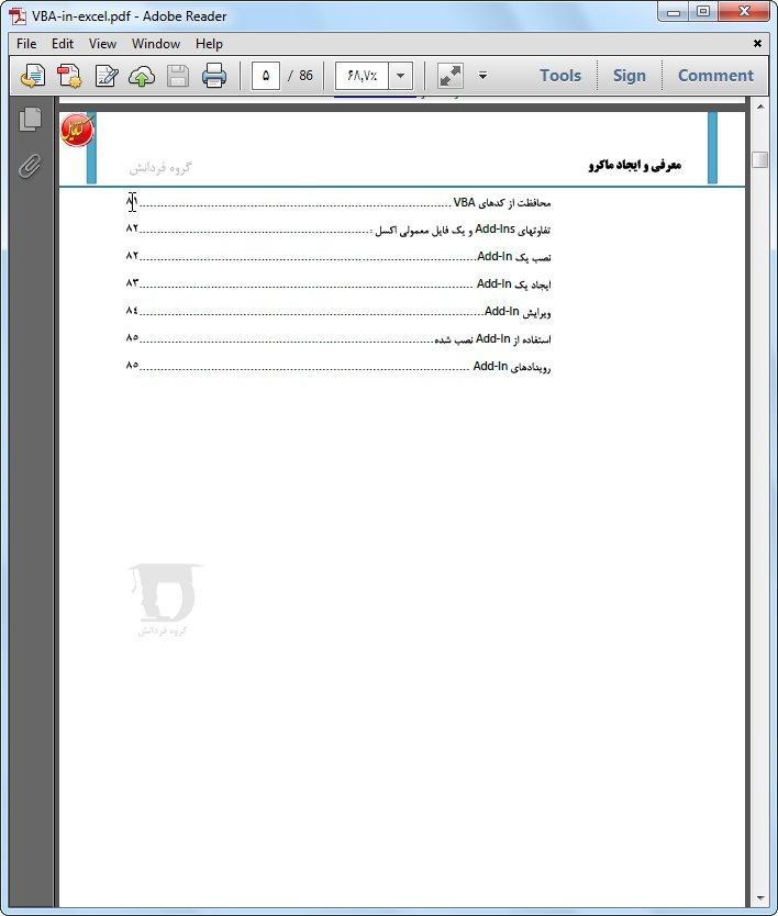 <span>آموزش برنامه نویسی با نرم افزار Excel</span>