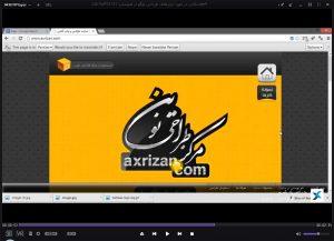 آموزش ویدیویی طراحی لوگو با استفاده از فتوشاپ