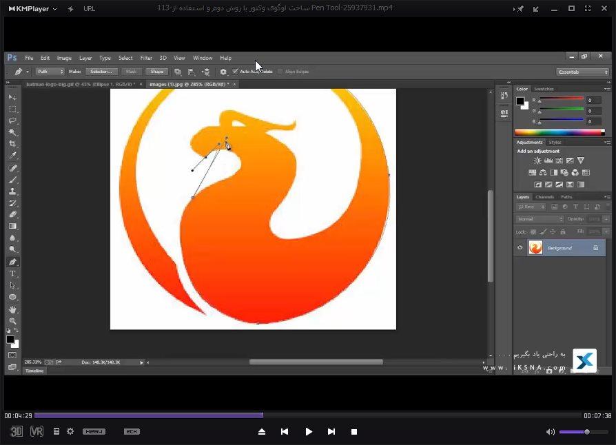 <span>آموزش ویدیویی طراحی لوگو با استفاده از فتوشاپ</span>