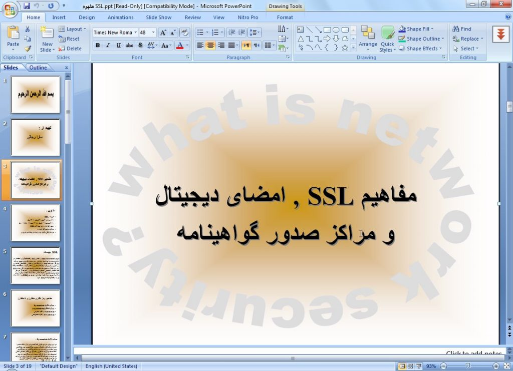 <span>پاورپوینت مفاهیم SSL امضای دیجیتال و مراکز صدور گواهینامه</span>
