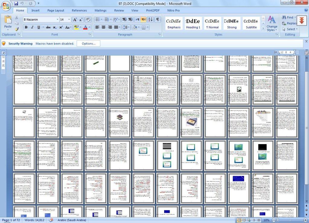 <span>گزارش کار آموزی نرم افزار و سخت افزار آموزشگاه کامپیوتر</span>