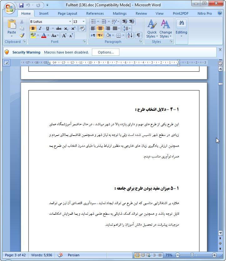 <span>پروژه کارآفرینی تاسیس آموزشگاه زبان های خارجی</span>