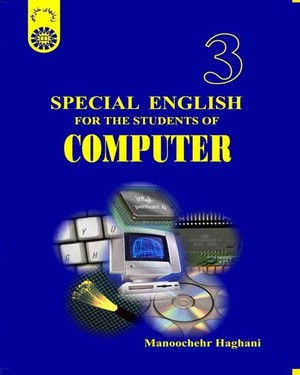 "<span itemprop=""name"">دانلود pdf کتاب زبان Special English For The Students Of Computer منوچهر حقانی</span>"
