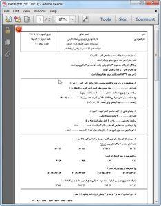 نمونه سوال امتحانی فصل اول ریاضی پایه ششم عدد و الگوهای عددی