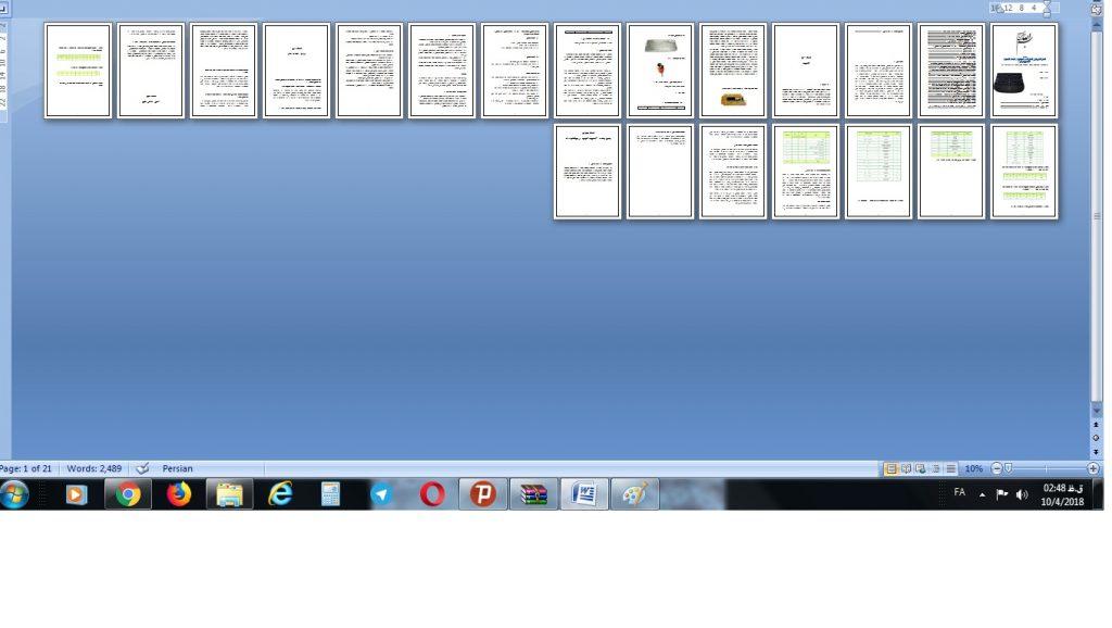 <span>مقاله کارآفرینی کارگاه تولید صفحه کلید کامپیوتر</span>
