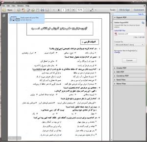 آزمون و سنجش تستی پیشنهادی دروس فارسی و ریاضی و علوم پایه ششم