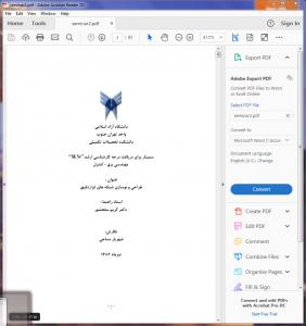 مقاله طراحی و نوسازی شبکه های ابزار دقیق