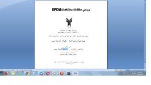 پایان نامه بررسي مختصات و مشخصات EPDM