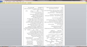 نهاد و گزاره درس فارسی ششم دبستان