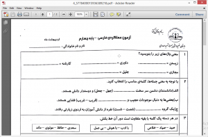 دانلود نمونه سوالات آزمون عملکردی فارسی پایه چهارم