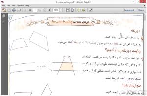 درسنامه فصل ششم ریاضی پایه چهارم : چهارضلعی ها