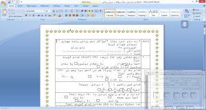 """<span itemprop=""""name"""">سؤالات درس ریاضی پایه چهارم</span>"""