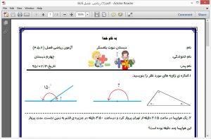 نمونه سوال ریاضی چهارم فصل ۴ تا ۶