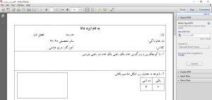 نمونه آزمون فصل اول ریاضی دوم دبستان