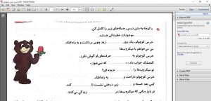 "<span itemprop=""name"">فایل تمرین درس خرس کوچولو فارسی دوم دبستان</span>"
