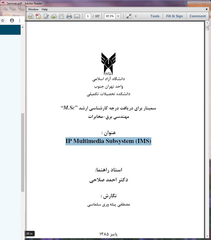 <span>مقاله (IP Multimedia Subsystem (IMS</span>