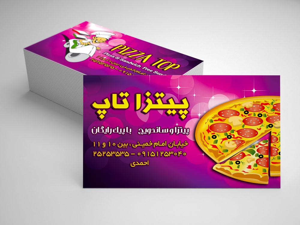 دانلود رایگان طرح لایه باز کارت ویزیت پیتزا فروشی – سری پنجم