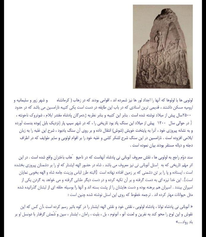 <span>دانلود کتاب ایران پیش از آریایی ها</span>