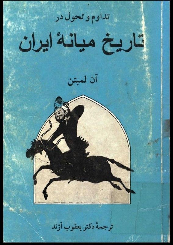"""<span itemprop=""""name"""">دانلود کتاب تاریخ میانه ایران</span>"""