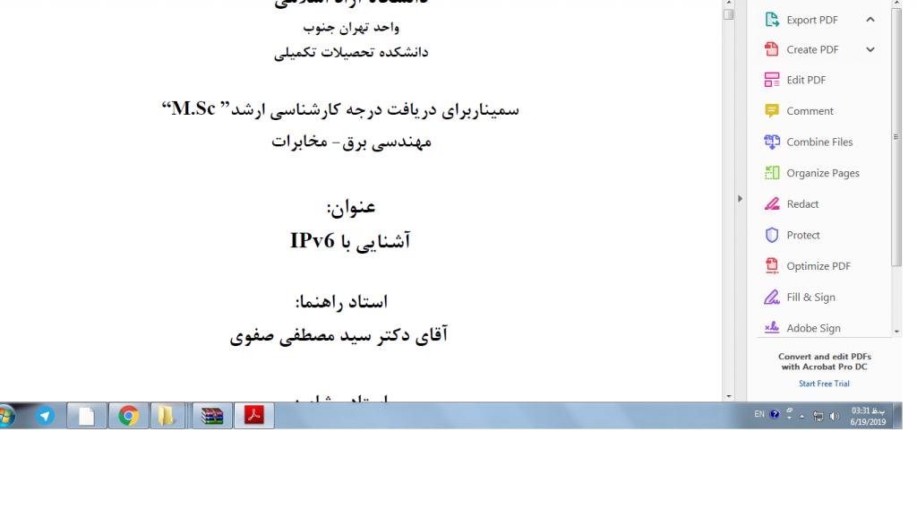 """<span itemprop=""""name"""">مقاله مهندسی برق – مخابرات اشنایی با IPv6</span>"""