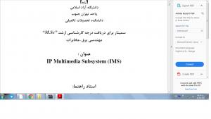 """<span itemprop=""""name"""">IP Multimedia Subsystem (IMS)</span>"""