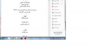 افزاره های SOI