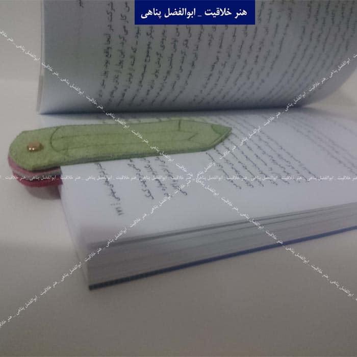<span>آموزش ساخت بوک مارک مداد چرمی سه قلو</span>
